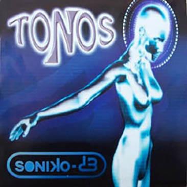 Soniko-dB - Blind Beat